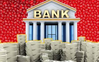 Как получить большой кредит в банке