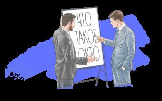 Как получить ОКПО для ООО?