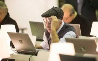 Как начисляется пенсия ИП по старости?