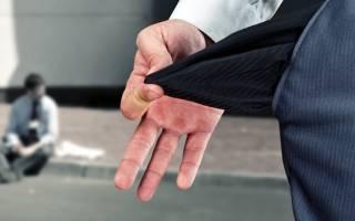 Как выбраться из кредитов