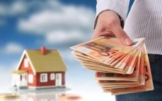 Страхование ипотечного кредита где дешевле