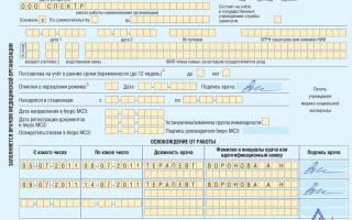 Оплачивается ли больничный лист ИП на себя?