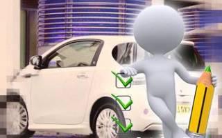 Как купить автомобиль который находится в кредите