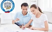 Налог вход в личный кабинет физического лица