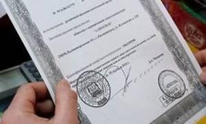На что нужна лицензия в торговле?
