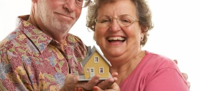 До какого возраста дают ипотеку