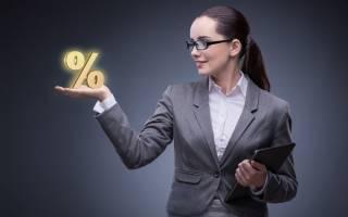 Скрытые проценты по кредиту как вернуть