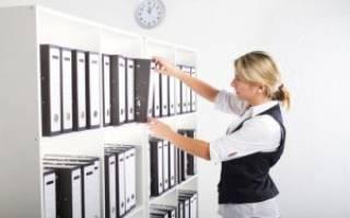 Сколько хранятся кассовые документы на предприятии?
