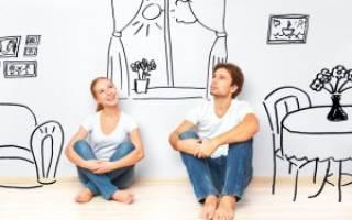Какие квартиры не подходят под ипотеку?