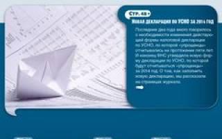 Налогообложение субсидий на возмещение затрат при УСН