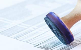 Обязан ли ИП иметь штатное расписание?