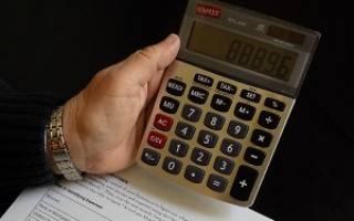Как правильно рассчитать ипотечный кредит