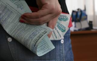 Берется ли подоходный налог с больничного листа