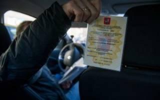 Лицензия такси без открытия ИП