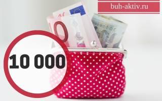 В кассе организации можно хранить денежные суммы