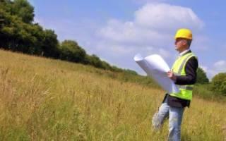 Можно ли оформить земельный участок в ипотеку?