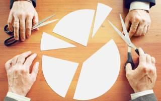 Как разделить ООО между учредителями?