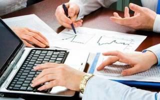 Налогообложение при продаже акций юридическим лицом