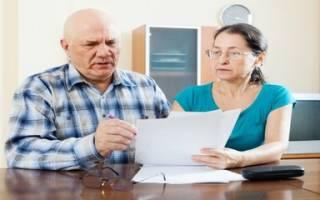 Налогообложение пенсионеров на недвижимость