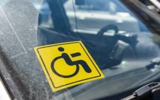 Платят ли инвалиды 2 группы транспортный налог