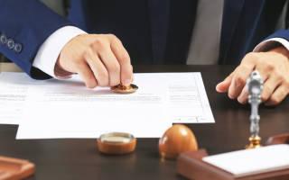 Нужна ли лицензия на нотариальную деятельность?