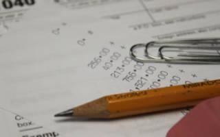 Видом налога взимаемого с физических лиц является