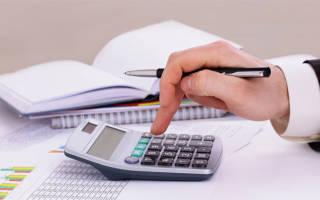 Как рассчитывается ипотечный кредит