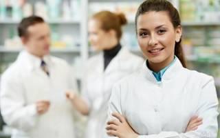 Лицензия на торговлю лекарствами в розницу