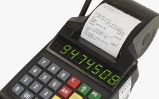 Как аннулировать чек на кассовом аппарате?