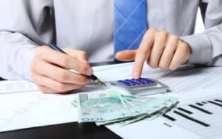 Как вернуть страховку за ипотеку