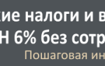 ИП УСН БСО кассовый аппарат