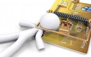 Невыплата кредита банку какое правонарушение