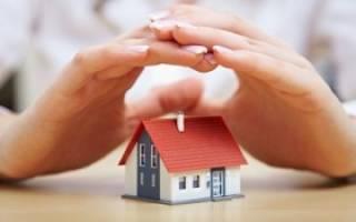 Как получить лицензию на страховую деятельность?