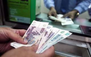Банк навязал страховку по кредиту как расторгнуть