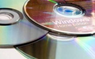 Лицензия на доступ к базе данных проводки