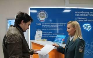 Документ подтверждающий упрощенную систему налогообложения для ООО
