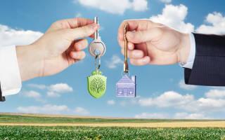 Налогообложение при обмене недвижимости
