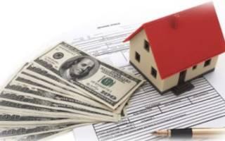 Как рассчитать военную ипотеку