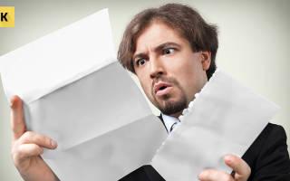 Как узнать долги ООО по ИНН?