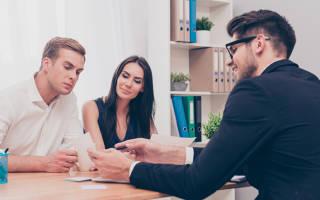 Что такое финансовая защита по кредитам