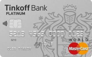 Где взять кредит без официального трудоустройства