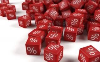 Как уменьшить проценты по кредиту через суд