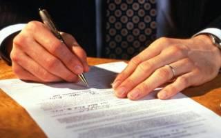 Как получить лицензию нотариуса в России?