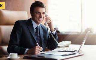 Как вести бухгалтерию ИП на ОСНО?