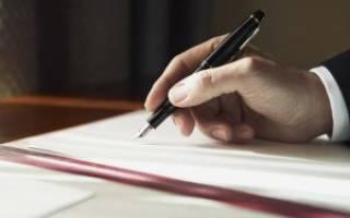 Материальная помощь к празднику налогообложение