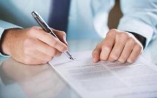 Договор подряда ИП с физическим лицом