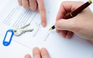 Как обязать ИП заключить договор аренды субаренды?