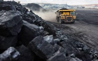 Лицензия на продажу угля