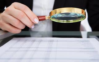Что проверяет банк при выдаче ипотеки