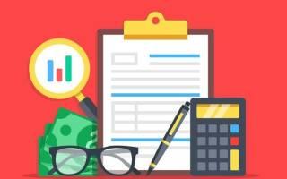 Налогообложение при осуществлении ВЭД